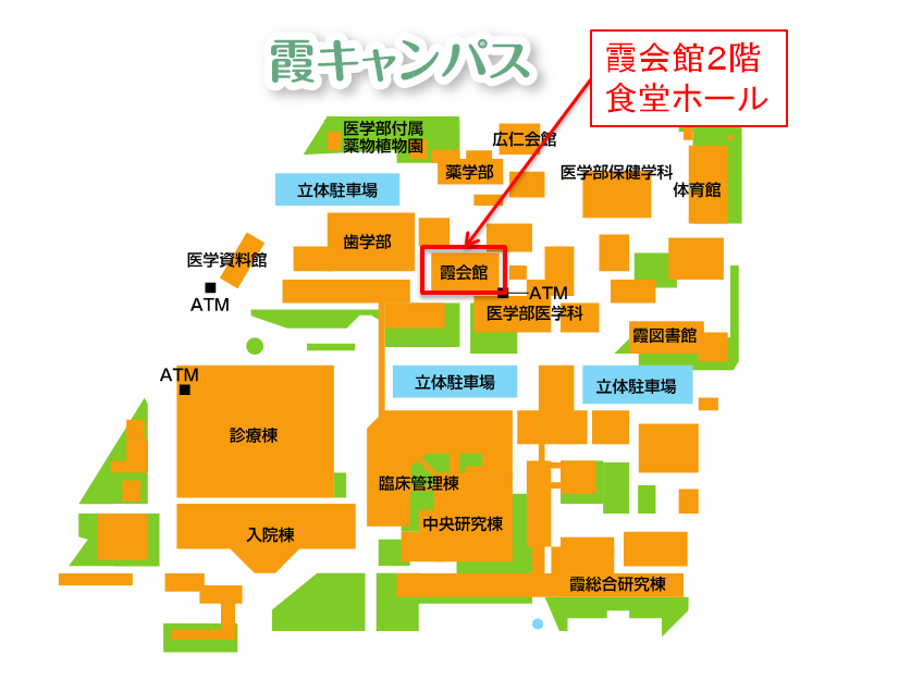 Hiroshima99_map