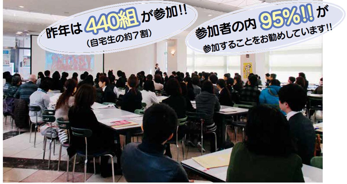 Matsuyama_04