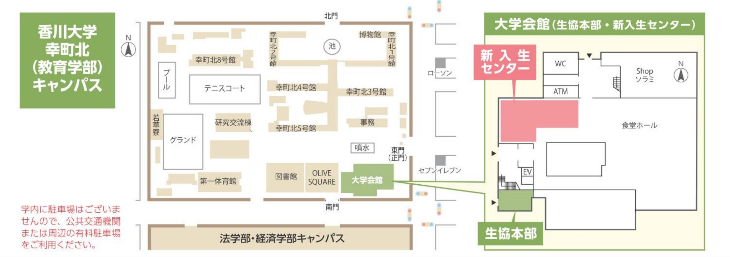 Kagawa_map02