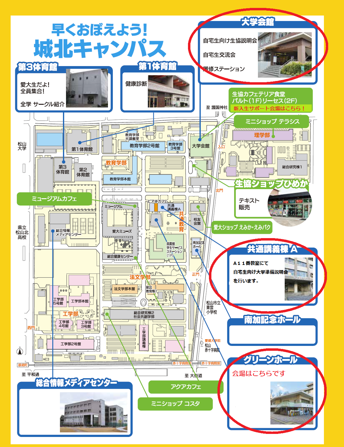 Ehime147_map