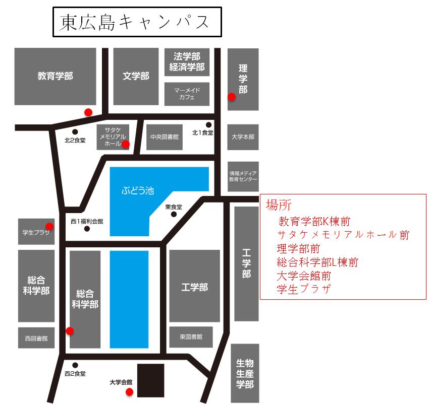 Hiroshima155_map