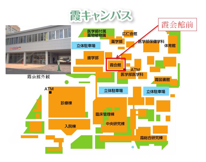 Hiroshima155_map2