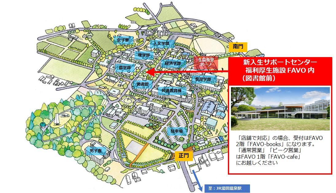 Yamaguchi_map