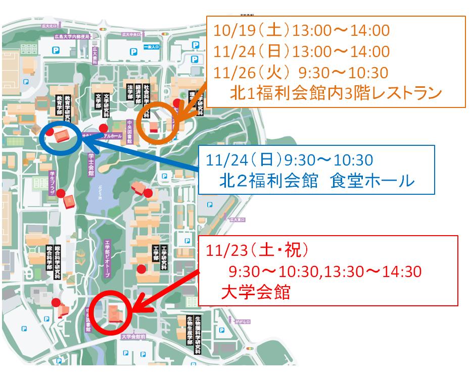 Hiroshima159_map