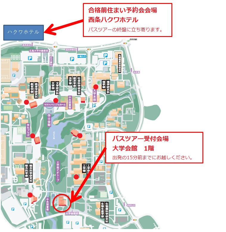 Map_hiroshima122