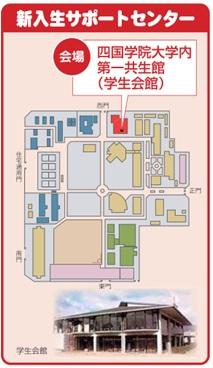 Yongaku_map_jitaku