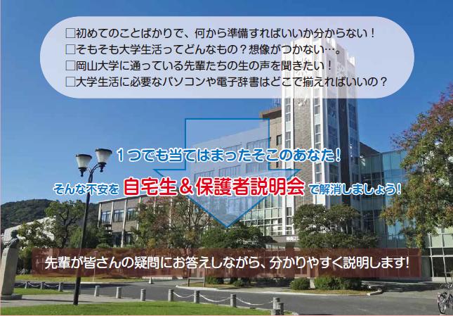 Okadai82_01