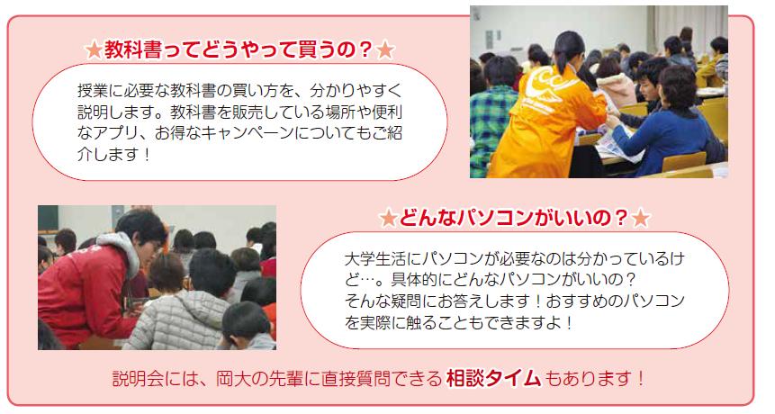 Okadai82_04
