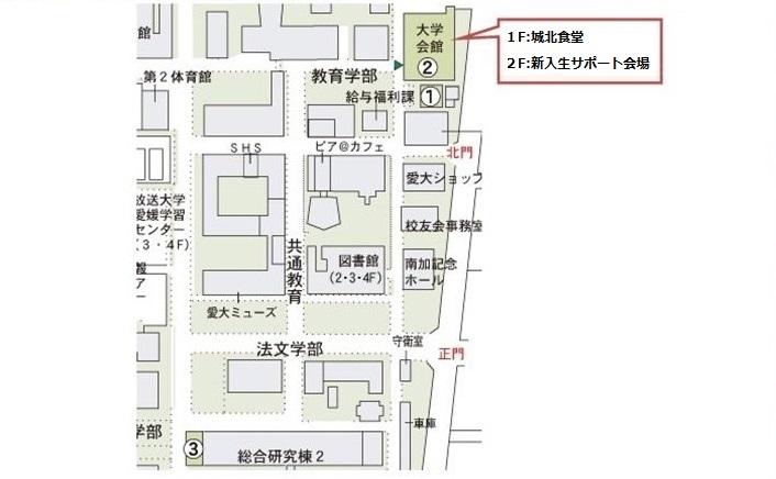 Ehime_map