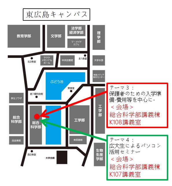Higasihiroshima_map