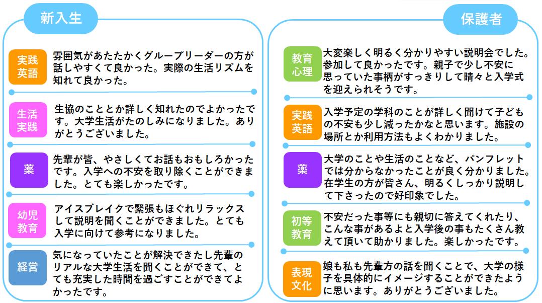 Shujitsu248_02