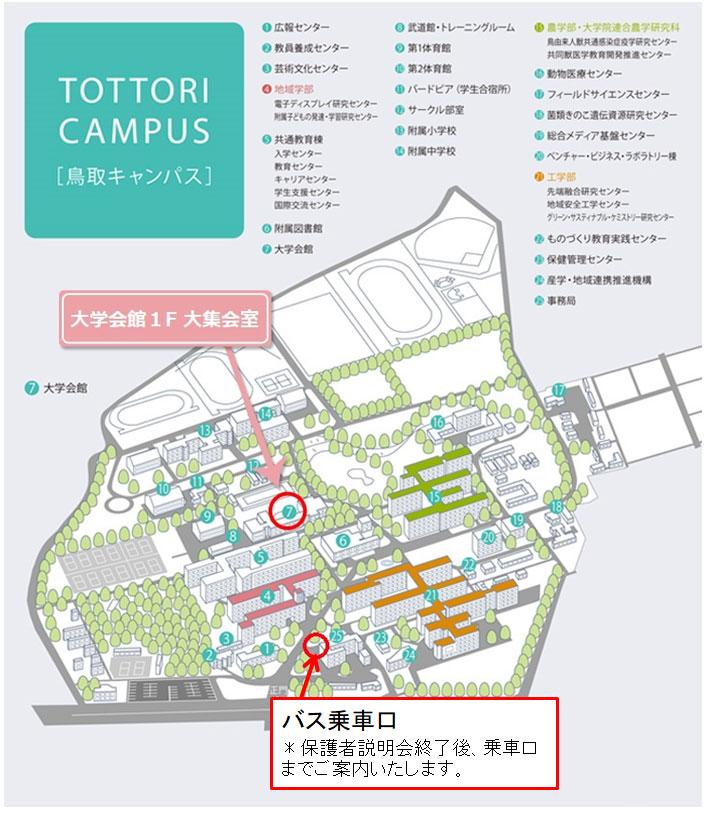 Tottori263map