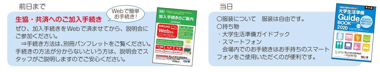 Okadai82_06