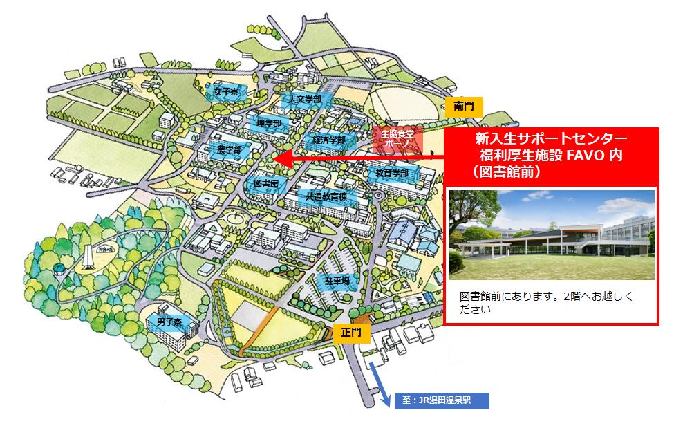 Yamaguchi260_map_